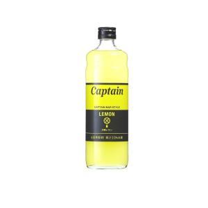 かき氷シロップ-高級本格派果汁入りレモン-600mlビン|ko-ricom