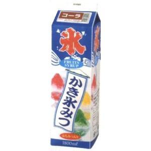 かき氷シロップ-コーラ-合成甘味料保存料不添加、1800mL_蜜元研究所製