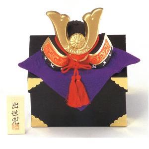 5月人形 出世兜_ふくさ・貼箱付 万古焼 ko-ricom