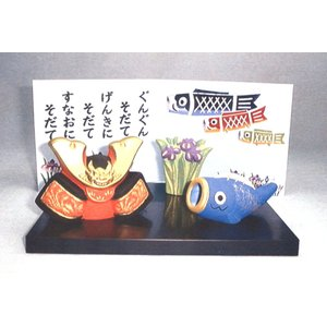 5月人形 五月飾り 万古焼 ko-ricom