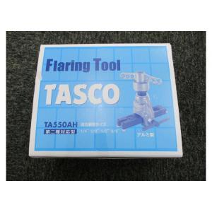 TASCO タスコ TA550AH アルミ製クイックハンドル式フレアツール|ko-te-ya