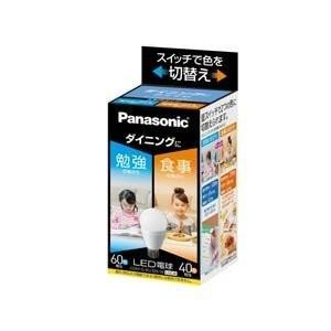 パナソニック LED電球 一般電球形 勉強のあかり・食事のあかり Panasonic LDA9-G/ KU/ DN/ W|ko-te-ya