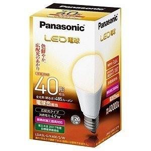 パナソニック Panasonic LED電球 一般電球形 LDA5L-G/K40E/S/W 電球色相当 広配光タイプ 485lm|ko-te-ya