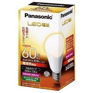 パナソニック Panasonic LED電球(全光束810lm/電球色相当・口金E26) 一般電球タイプ  LDA8L‐G/K60E/S/W|ko-te-ya