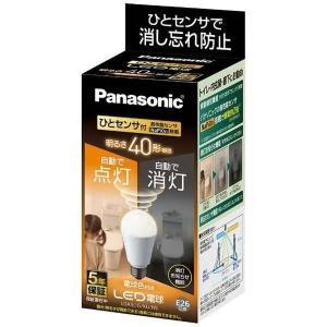 パナソニック LED電球 LDA5L-G/KU/NS ひとセンサタイプ  40W形相当 電球色相当 E26口金 LDA5LGKUNS|ko-te-ya