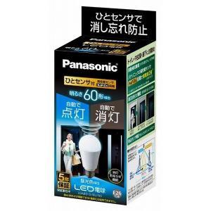 Panasonic LDA8D-G/KU/NS パナソニック LED電球 センサー付 昼光色 電球60形相当 810 lm (E26)|ko-te-ya