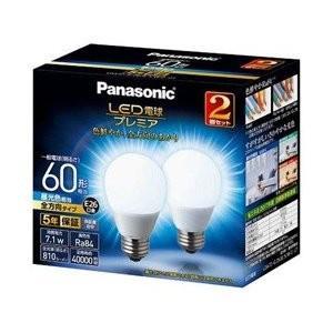 パナソニック 調光器非対応LED電球 「LED電球プレミア」(一般電球形・全光束810lm/昼光色相当・口金E26/2個入) LDA7D-G/Z60E/S/W/2/2T|ko-te-ya