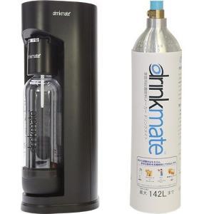 ドリンクメイト DrinkMate マグナムグランド ブラック スターターセット 家庭用炭酸飲料 大容量142L ソーダメーカー  DRM1006 水以外もOK ko-te-ya