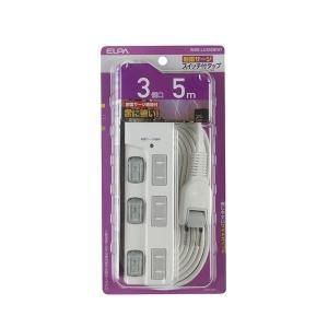 ELPA エルパ LEDランプスイッチ付タップ 耐雷サージ機能付 3個口 5m WBS-LU305B(W)|ko-te-ya