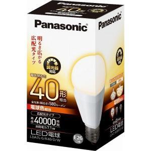 パナソニック LED電球 一般電球形 7.1W(電球色相当)(調光器対応) Panasonic 広配光 調光タイプ LDA7L-G/ K40/ D/ W|ko-te-ya