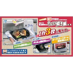 レンジで簡単 ちょい焼き皿 小判 ブラック (レンジで簡単に調理が出来る陶板皿) RY-5A|ko-te-ya