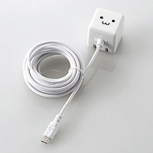 エレコム ケーブル一体型スマホ用AC充電器(2.5m) ホワイトフェイス MPA-ACMAC255WF|ko-te-ya