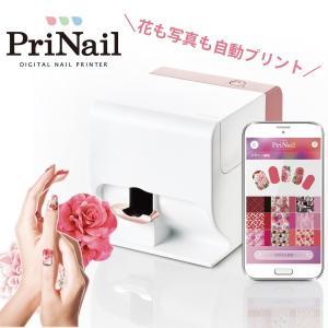 ネイルプリンター プリネイル コイズミ KNP-N800  ネイルアート ネイルシール マニキュア 花 デジタルネイルプリンター|ko-te-ya