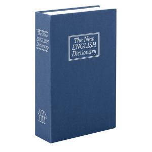 辞書型金庫 鍵タイプ|ko-te-ya