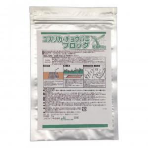 ユスリカ・チョウバエブロック粒剤50g ko-te-ya
