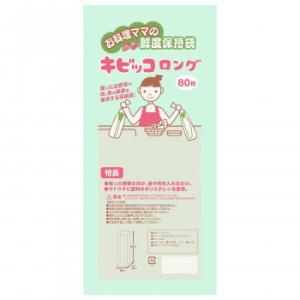 お料理ママの鮮度保持袋キビッコ ロング80枚 ko-te-ya