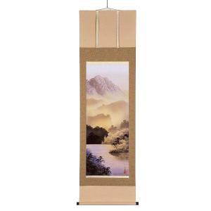 熊谷千風 掛軸(尺五) 「山水黎明」 1255140|ko-te-ya