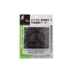72985 シンワ デジタル温湿時計C不快指数メーター|ko-te-ya