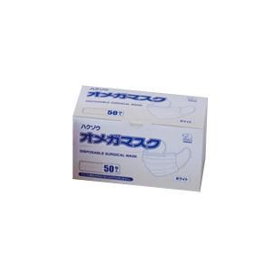 ハクゾウメディカル ハクゾウオメガマスク レギュラーサイズ 16.5cm×9cm 50枚/箱 ホワイト・3087511|ko-te-ya