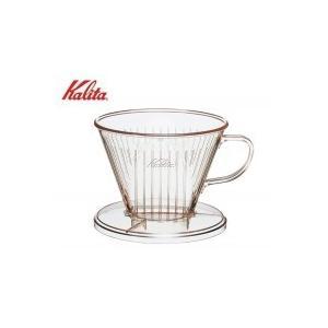 Kalita(カリタ) プラスチック製 コーヒードリッパー 103-DL 06003|ko-te-ya