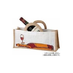 ファンヴィーノ 麻ワインバッグ1本用 横型 10個セット 7126|ko-te-ya
