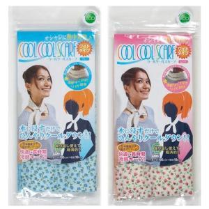 熱中症対策品 クールクールスカーフ ワイドタイプ 小花柄 2個セット|ko-te-ya
