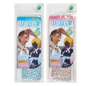 熱中症対策品 クールクールスカーフ 小花柄 2個セット|ko-te-ya