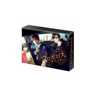 邦ドラマ ウロボロス 〜この愛こそ、正義。 DVD-BOX TCED-2632 ko-te-ya
