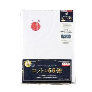 西川リビング コットン55 掛けふとんカバー 2110-73291 (DL)190×210cm (70)ホワイト|ko-te-ya
