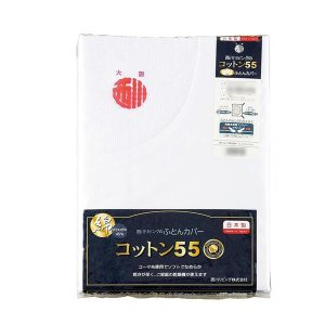 西川リビング コットン55 掛けふとんカバー 2110-73127 140×190cm (70)ホワイト|ko-te-ya