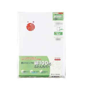 西川リビング 綿100%白カバー 敷きふとんカバー 2114-13471 (SL)105×215cm (70)ホワイト|ko-te-ya
