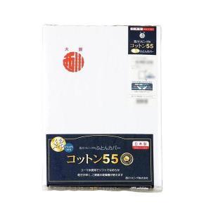 西川リビング コットン55 敷きふとんカバー 2111-37518 105×200cm (70)ホワイト|ko-te-ya