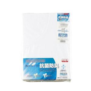 西川リビング 抗菌防臭シリーズ 掛けふとんカバー 2112-53141 155×210cm (70)ホワイト|ko-te-ya