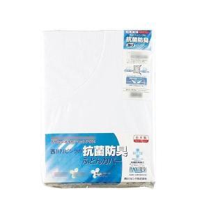 西川リビング 抗菌防臭シリーズ 掛けふとんカバー 2112-53117 135×185cm (70)ホワイト|ko-te-ya