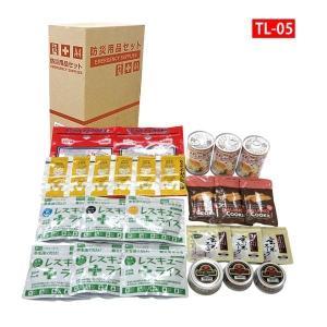 防災用品 非常食3日間滞在セット A4ファイルサイズパッケージ TL-05 104915|ko-te-ya
