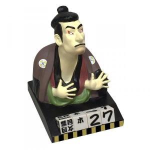 セトクラフト SR-2551-160 浮世絵風 万年カレンダー(奴江戸兵衛)|ko-te-ya