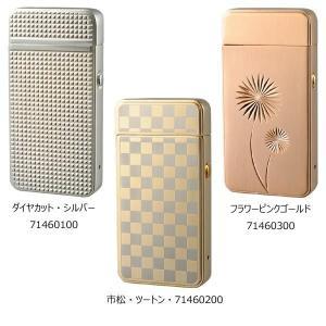 エコライター USBアーク クロス・アーク ko-te-ya