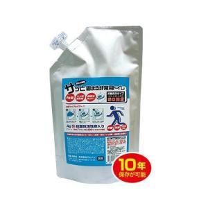 サッと固まる非常用トイレ(50回分)(粉末タイプ)  Ag抗菌性活性炭配合 BR-650AGH-DPA|ko-te-ya