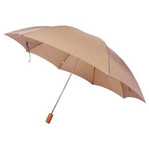 二段式折りたたみ傘 ベージュ CMR01H ko-te-ya