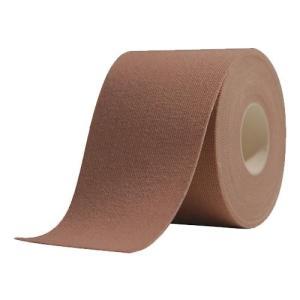 貼る筋肉テープ!テラヘルツテープ|ko-te-ya
