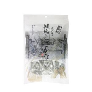 ナチュラルフーズ 国産 犬猫用 築地減塩こざかな 80g×10袋セット|ko-te-ya