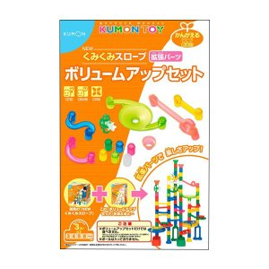 KUMON くもん NEWくみくみスロープ ボリュームアップセット BL-31 3歳以上〜 ko-te-ya