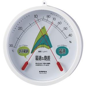 EMPEX(エンペックス気象計) 最適な飽差 温度・湿度計 TM-4680|ko-te-ya