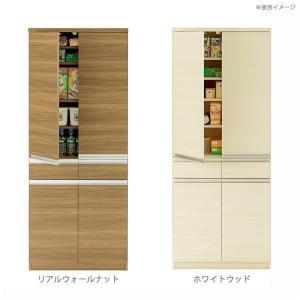 フナモコ 日本製 KITCHEN BOARD JUST! キッチンストッカー 732×448×1800mm|ko-te-ya
