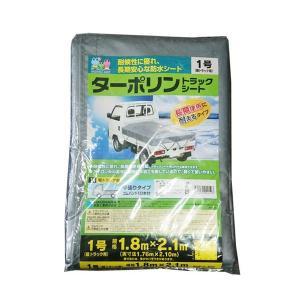 萩原工業 ターポリン トラックシート シルバー/オレンジ 1号 軽トラック 1.8m×2.1m ko-te-ya