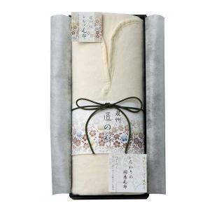 泉州匠の彩 肩あったかシルク混綿毛布 WES-10030|ko-te-ya