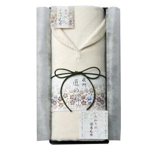 泉州匠の彩 肩あったかシルク混綿毛布 WES-15030|ko-te-ya