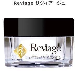 Reviage リヴィアージュ ステムセル&グロースファクター リバイタライジングゴールドナノクリーム|ko-te-ya