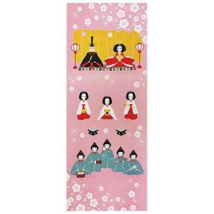 ヤマコー 四季彩布 てぬぐい ひな祭り 87548|ko-te-ya