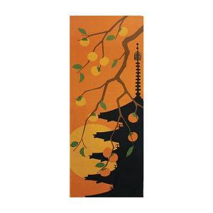 ヤマコー 四季彩布 てぬぐい 柿 87555|ko-te-ya